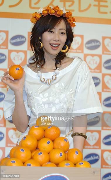 Waka Inoue during Sunkist Holds 'Orange Day Princess' Tokyo Presscall at Marunouchi OAZO in Tokyo Japan