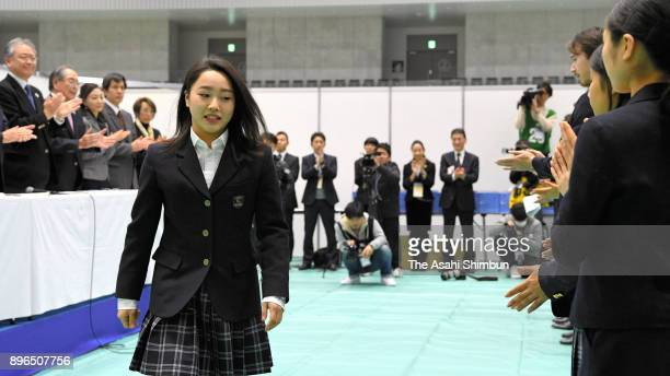 Wakaba Higuchi attends the draw ahead of the 86th All Japan Figure Skating Championships at the Musashino Forest Sports Plaza on December 20 2017 in...