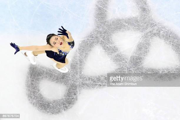 Wakaba Higuchi competes in the ladies free skating during day three of the 86th All Japan Figure Skating Championships at the Musashino Forest Sports...