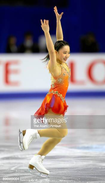 Wakaba Higuchi competes in the ladies short program during day one of the 86th All Japan Figure Skating Championships at the Musashino Forest Sports...