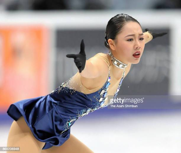 Wakaba Higuchi competes in the Ladies Singles Free Skating during day two of the ISU Grand Prix of Figure Skating Rostelecom Cup at Ice Palace...