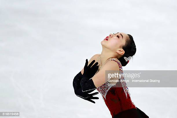 Wakaba Higuchi From Japan skates during the Ladie's Free Skating program of the ISU World Junior Figure Skating Championships 2016 at The Fonix Arena...