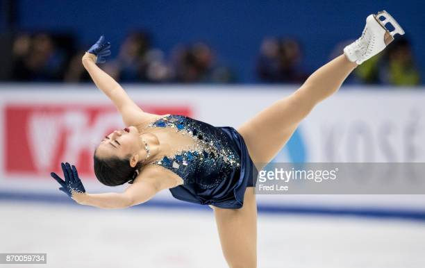 Wakaba Higuchi of Japan compete in the Ladies Free Skating on day two of Audi Cup of China ISU Grand Prix of Figure Skating 2017 at Beijing Capital...