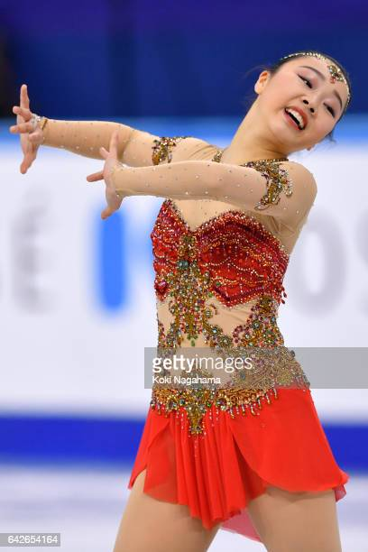 Wakaba Higuchi of Japan competes in the Ladies Free Skating during ISU Four Continents Figure Skating Championships Gangneung Test Event For...