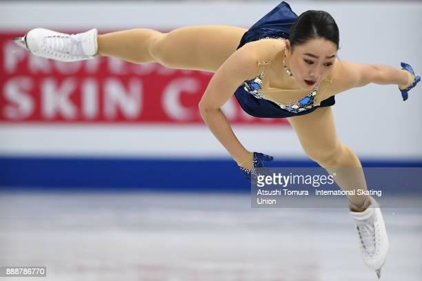 Wakaba Higuchi of Japan competes in the Ladies free skating during the ISU Junior Senior Grand Prix of Figure Skating Final at Nippon Gaishi Hall on...