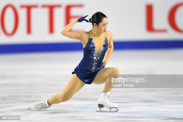 Wakaba Higuchi of Japan competes in the ladies free skating during day three of the 86th All Japan Figure Skating Championships at the Musashino...