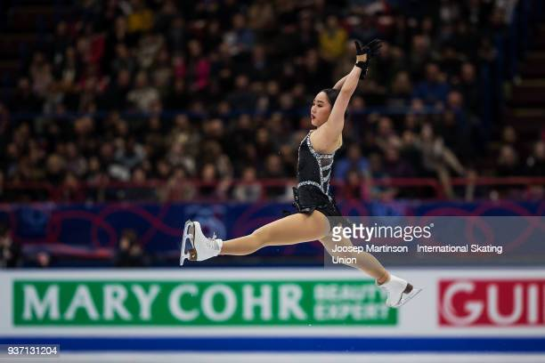 Wakaba Higuchi of Japan competes in the Ladies Free Skating during day three of the World Figure Skating Championships at Mediolanum Forum on March...