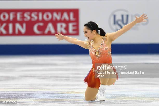 Wakaba Higuchi of Japan competes in the Ladies short progam during the ISU Junior Senior Grand Prix of Figure Skating Final at Nippon Gaishi Hall on...