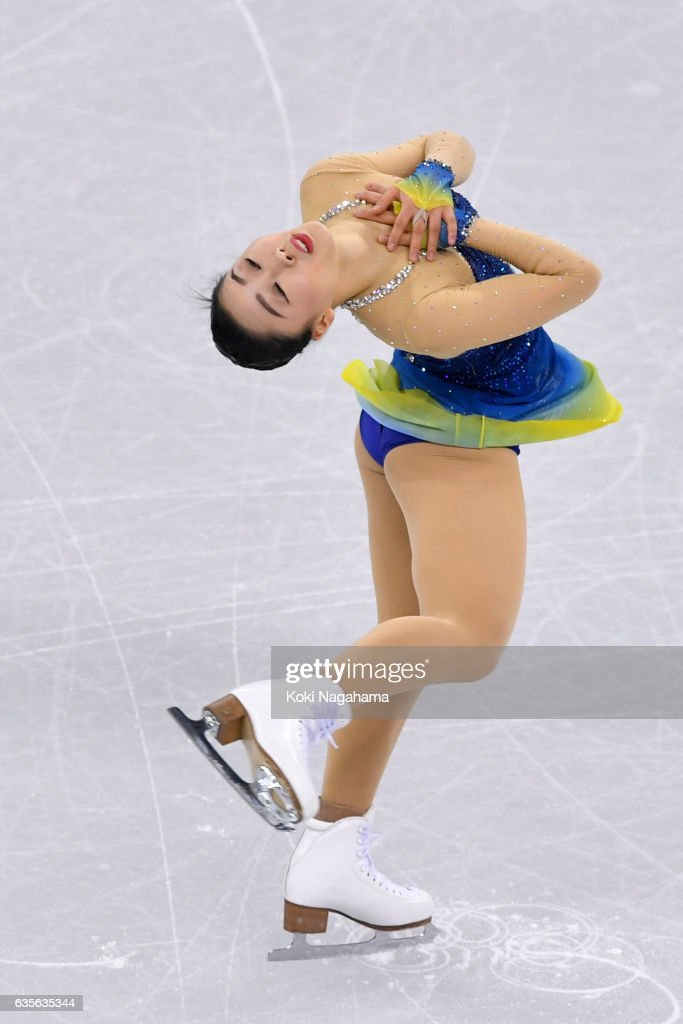 Wakaba Higuchi of Japan competes in the Ladies Short Program during ISU Four Continents Figure Skating Championships - Gangneung -Test Event For PyeongChang 2018 at Gangneung Ice Arena on February 16, 2017 in Gangneung, South Korea.