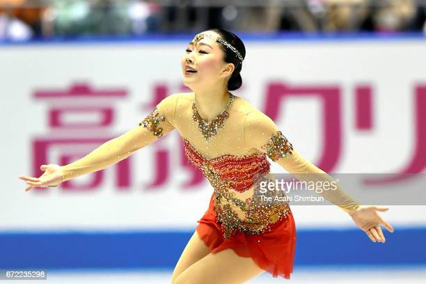 Wakaba Higuchi of Japan competes in the Ladies Singles Free Skating during day three of the ISU World Team Trophy at Yoyogi Nationala Gymnasium on...
