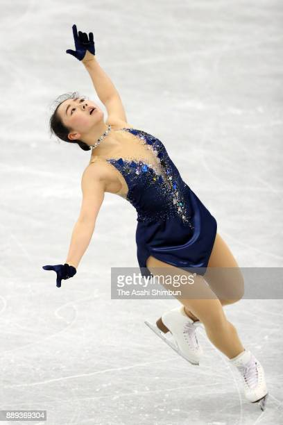 Wakaba Higuchi of Japan competes in the Ladies Singles Free Skating during day three of the ISU Junior Senior Grand Prix of Figure Skating Final at...