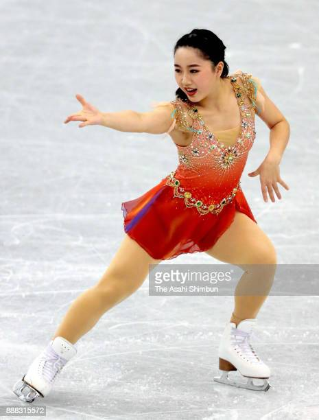 Wakaba Higuchi of Japan competes in the Ladies Singles Short Program during day two of the ISU Junior Senior Grand Prix of Figure Skating Final at...