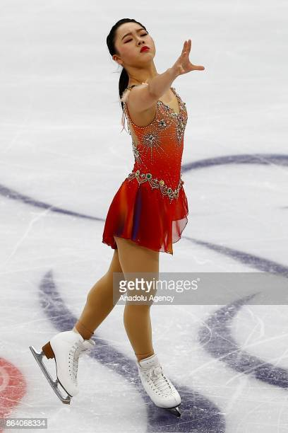 Wakaba Higuchi of Japan perform during the Ladies Short event on the first day of the ISU GP Rostelecom Cup 2017 at the Megasport Arena in Moscow...