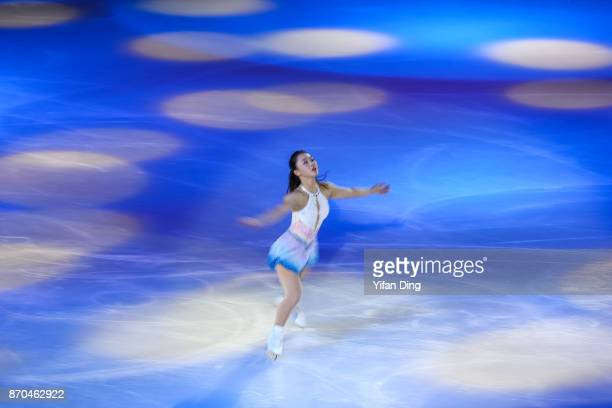 Wakaba Higuchi of Japan performs during exhibition program of Audi Cup of China ISU Grand Prix of Figure Skating 2017 at Beijing Capital Gymnasium on...