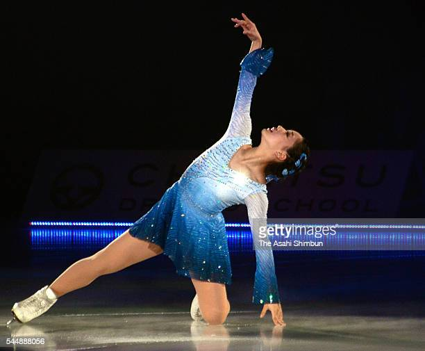 Wakaba Higuchi of Japan performs during the Dream On Ice at Aore Nagaoka on July 1 2016 in Nagaoka Niigata Japan