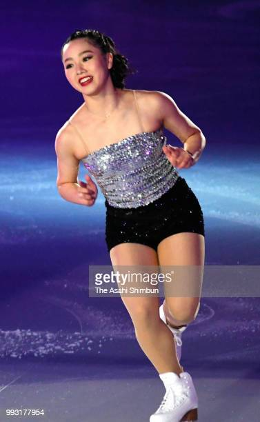 Wakaba Higuchi of Japan performs during the Dream On Ice at Kose Shin Yokohama Skate Center on July 6 2018 in Yokohama Kanagawa Japan