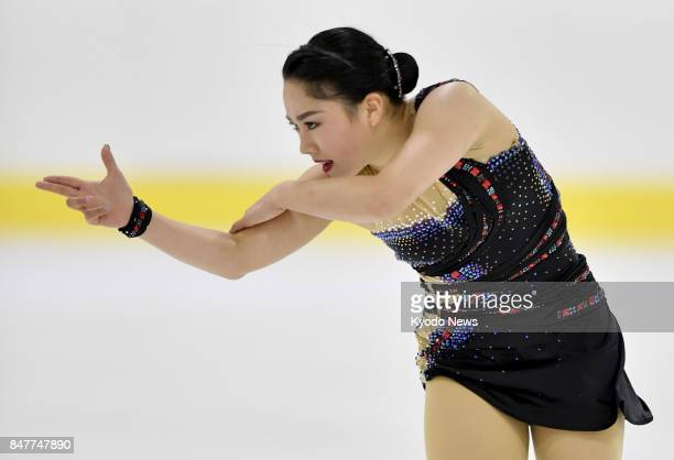Wakaba Higuchi of Japan performs during the free skate on Sept 15 at the Lombardia Trophy in Bergamo Italy Higuchi finished runnerup to Russia's...