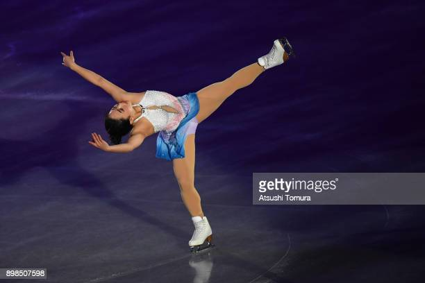 Wakaba Higuchi of Japan performs her routine during the All Japan Medalist On Ice at the Musashino Forest Sports Plaza on December 25 2017 in Chofu...