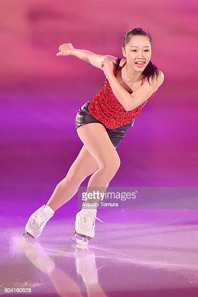 Wakaba Higuchi of Japan performs her routine during the NHK Special Figure Skating Exhibition at the Morioka Ice Arena on January 9, 2016 in Morioka,...