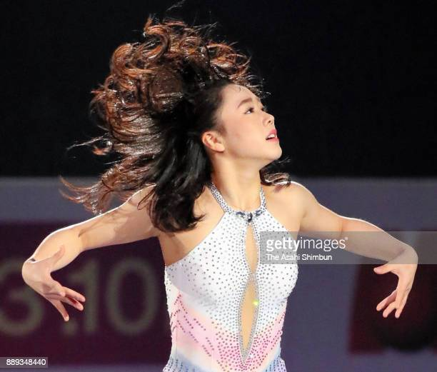 Wakaba Higuchi of Japan performs in the gala exhibition during day four of the ISU Junior Senior Grand Prix of Figure Skating Final at Nippon Gaishi...