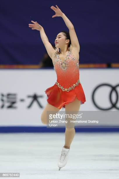 Wakaba Higuchi of Japan performs in the Ladies Short Program on day one of Audi Cup of China ISU Grand Prix of Figure Skating 2017 at Beijing Capital...