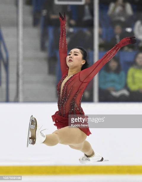 Wakaba Higuchi of Japan performs in the women's free program at the Autumn Classic International in Oakville Canada on Sept 21 2018 Higuchi finished...