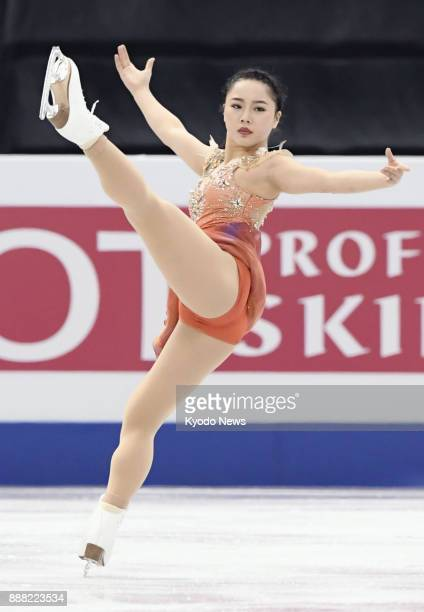 Wakaba Higuchi of Japan performs in the women's short program at the Grand Prix Final figure skating competition in Nagoya on Dec 8 2017 Higuchi...