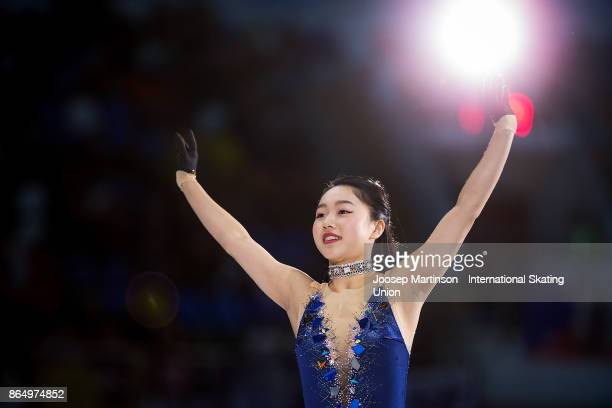 Wakaba Higuchi of Japan poses in the Ladies medal ceremony during day three of the ISU Grand Prix of Figure Skating Rostelecom Cup at Ice Palace...
