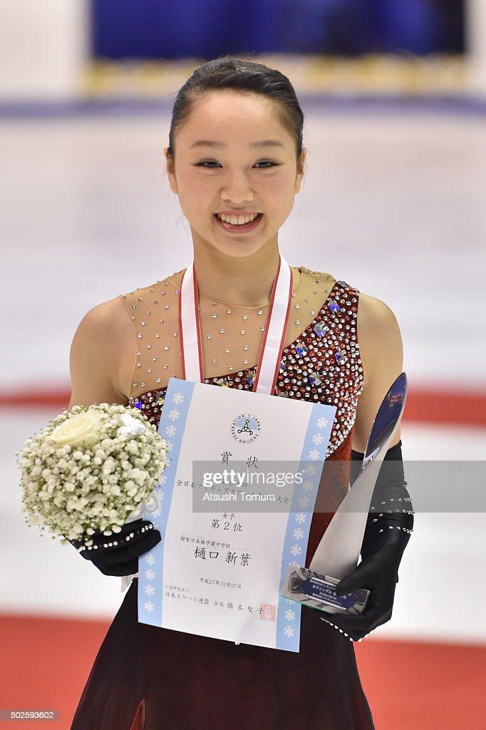 2015 Japan Figure Skating Championships - Day 3