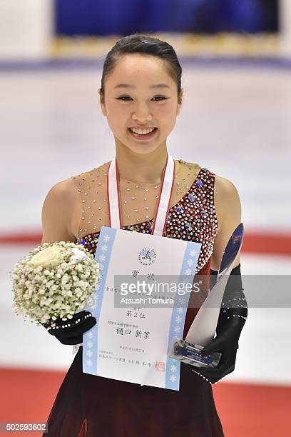 Wakaba Higuchi of Japan poses with her silver medal during the day three of the 2015 Japan Figure Skating Championships at the Makomanai Ice Arena on...