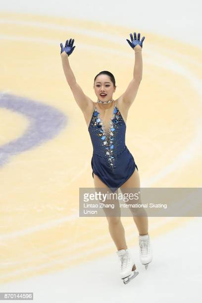 Wakaba Higuchi of Japan reacts after competing in the Ladies Free Skating on day two of Audi Cup of China ISU Grand Prix of Figure Skating 2017 at...