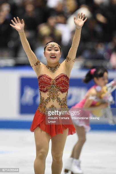 Wakaba Higuchi of Japan reacts after the Ladies free skating during the 3rd day of the ISU World Team Trophy 2017on April 22 2017 in Tokyo Japan