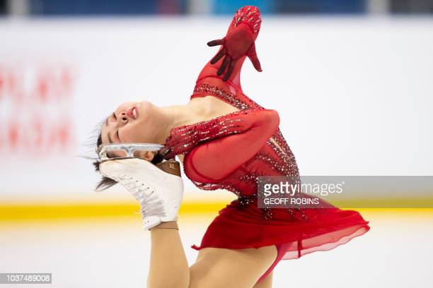 Wakaba Higuchi of Japan skates her free program in the ladies competition at the 2018 Skate Canada Autumn Classic International event in Oakville...