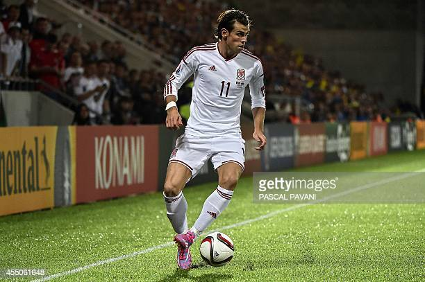 Wales forward Gareth Bale controls the ball during the Euro 2016 qualifying round football match Andorra vs Wales on September 9 2014 at the...