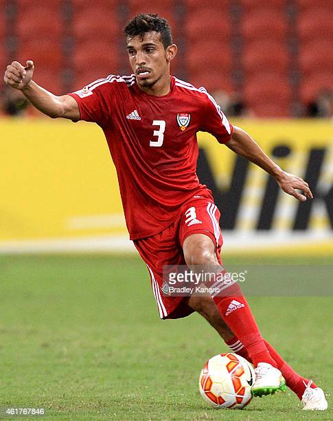 Walid Abbas of the United Arab Emirates dribbles the ball during the 2015 Asian Cup match between IR Iran and the UAE at Suncorp Stadium on January...