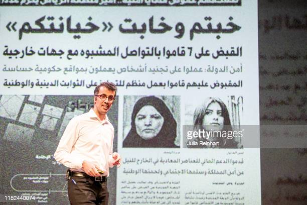 Walid al-Hatloul, brother of jailed Saudi womens rights activist Loujan al-Hatloul, speaks at the Oslo Freedom Forum 2019 on May 29, 2019 in Oslo,...