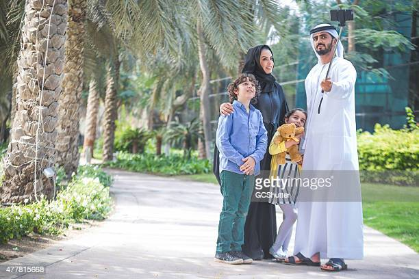 Walk in the park and Selfie, UAE family