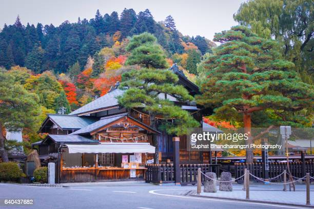 Walking Around Takayama in Autumn