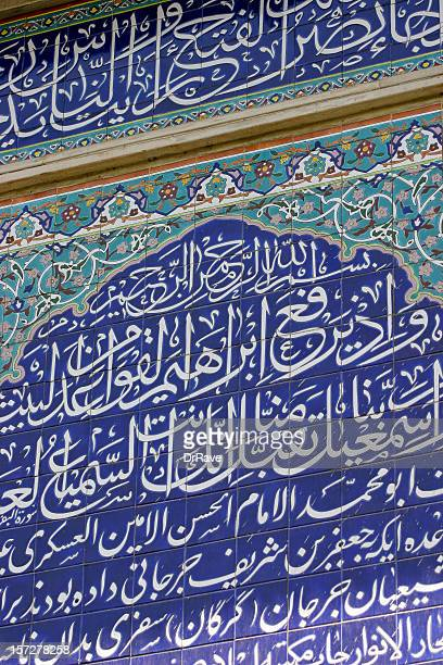 wall full of arabic hand writing - arabic script stock pictures, royalty-free photos & images