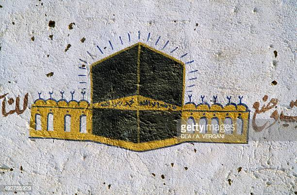 Wall mural depicting pilgrimage to Mecca on a Daraw house, Upper Egypt.