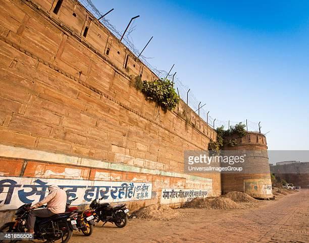 Wall of a fort, Allahabad Fort, Allahabad, Uttar Pradesh, India.