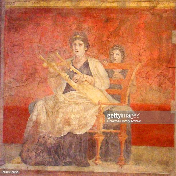 Wall painting from Room H of the Villa of Fannius Synistor at Boscoreale circa 50–40 BC