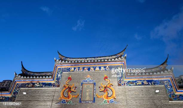 wall part of chinese traditional architecture - fuzhou stock pictures, royalty-free photos & images