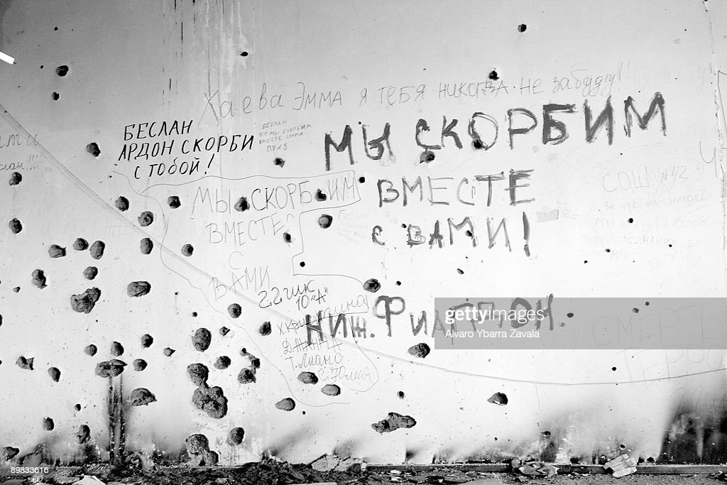 A wall with graffiti in School Number One, where the Beslan school hostage crisis and massacre took place on September 1, 2004, when a group of armed terrorists took around 1100 people hostage, including 777 children, demanding an end to the Second Chechen War. On the third day of the standoff, Russian security forces stormed the school. 334 hostages were killed, including 186 children, with hundreds wounded or missing.