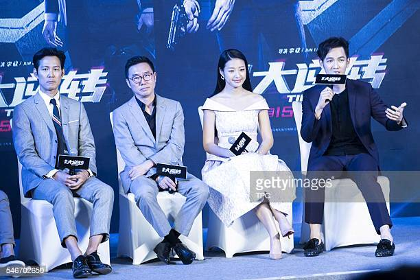 Wallace Chung and Jungjae Lee attend the premiere of Tik Tok on 12th July 2016 in Beijing China