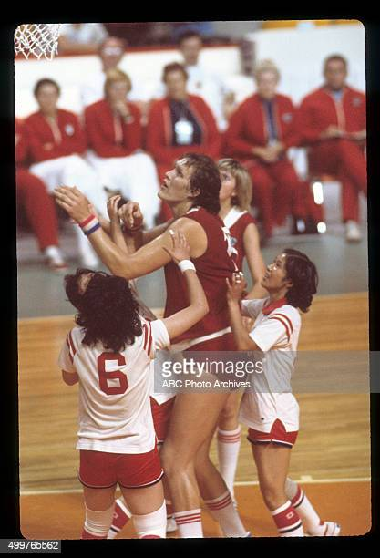 Walt Disney Television via Getty Images SPORTS - 1976 SUMMER OLYMPICS - Women's Basketball - The 1976 Summer Olympic Games aired on the Walt Disney...