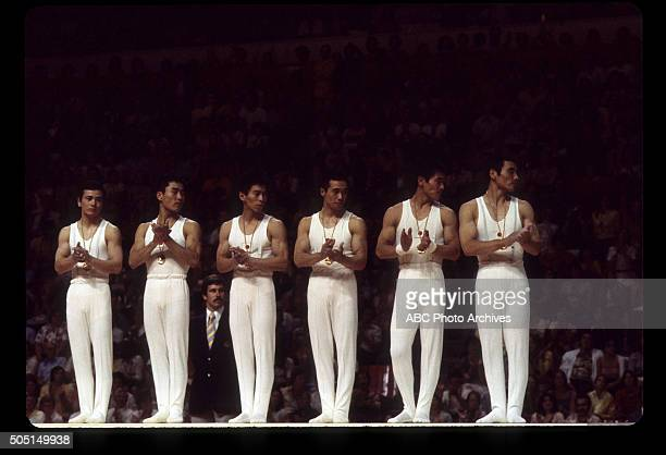 OLYMPICS Men's Gymnastics The 1976 Summer Olympic Games aired on the ABC Television Network from July 17 to August 1 1976 Shoot Date July 20 1976...
