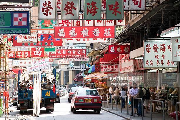 Wan chai district hong kong