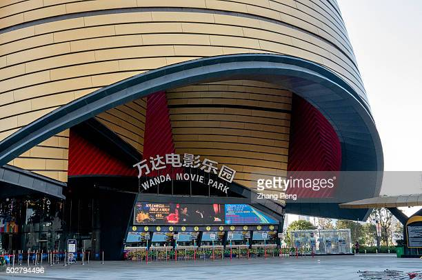 Wanda Movie Park is the world's only indoor Movie theme park With aspirations to be a global film giant Chinese entertainment and real estate giant...