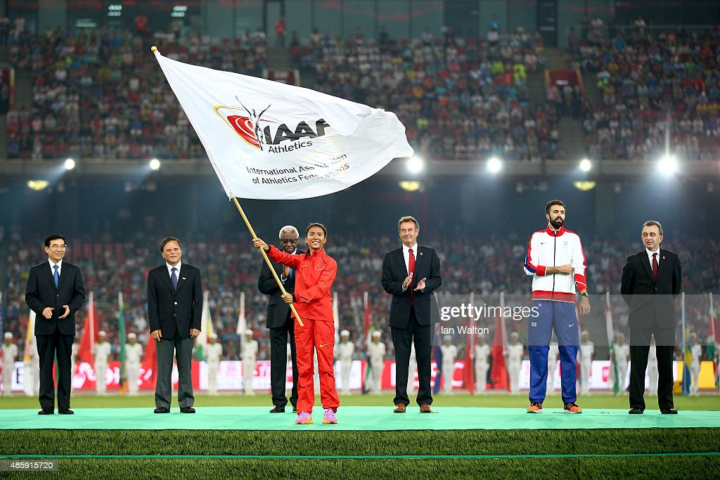 Wang Anshun, Lord Mayor of Beijing, Du Zhaocai, Deputy Chairman, Director of the Athletic Administration Centre of General Administration of Sport of China, IAAF President Lamine Diack, President of UK athletics Lynn Davies, Martyn Rooney Captain of Great Britain and Simon Cooper, Head of Sport, Mayor's Office at Greater London Authority look on during the closing ceremony during day nine of the 15th IAAF World Athletics Championships Beijing 2015 at Beijing National Stadium on August 30, 2015 in Beijing, China.